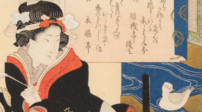 Exposition des Maîtres japonais